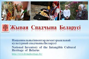 We CONGRATULATE on obtaining the status of historical and cultural value!