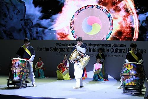 The twelfth session of the Intergovernmental Committee for the Safeguarding of the Intangible Cultural Heritage